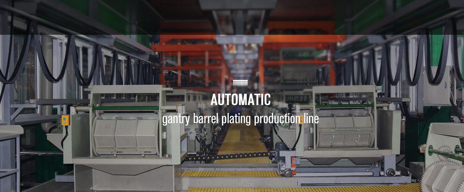 automatic-gantry-barrel