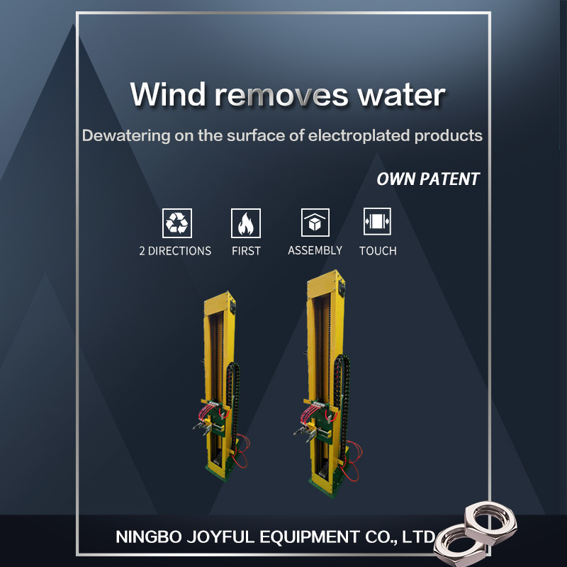 Electroplating-Products-Remove-Water-Machine-Replace-Labor-Reduce-Business-Costs-Scientific-and-Standardized-Management